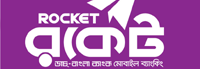 Rocket (BD)